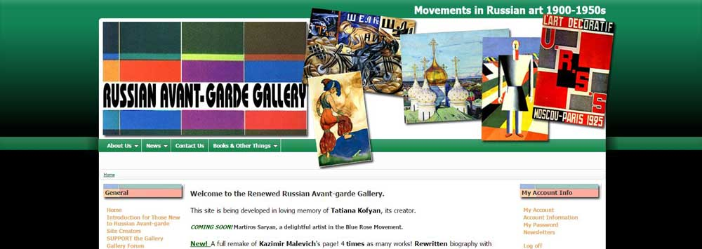 צילום מסך באתר אמנות
