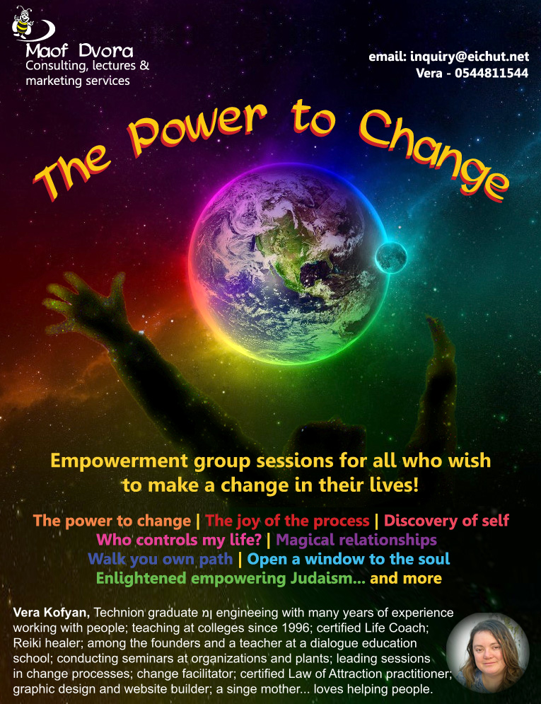 Flyer for empowerment classes