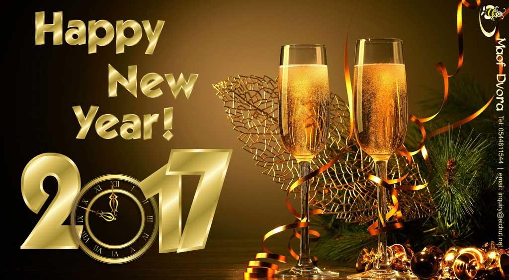 שנה אזרחית חדשה