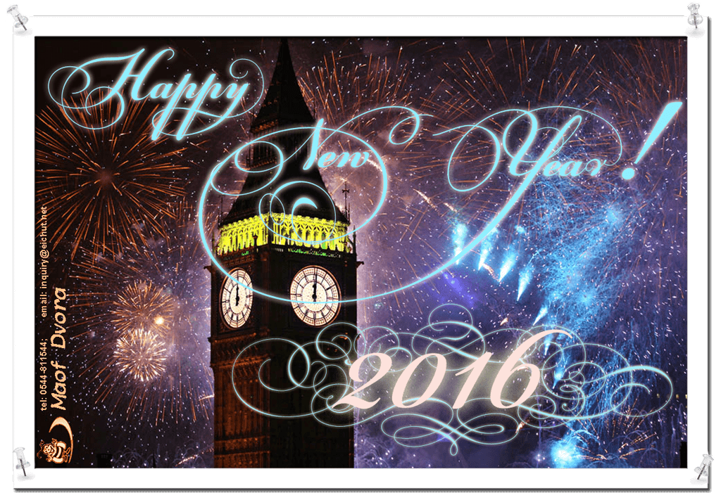 Greeting card for New Year 2016