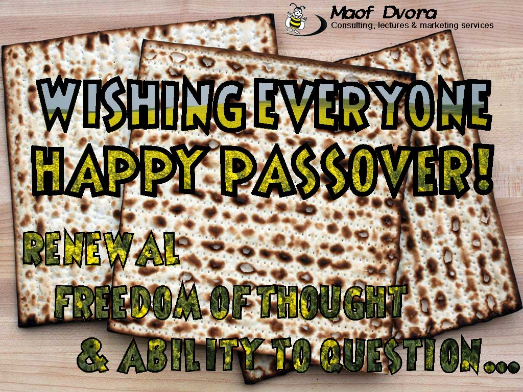 Greeting card for Passover 2014