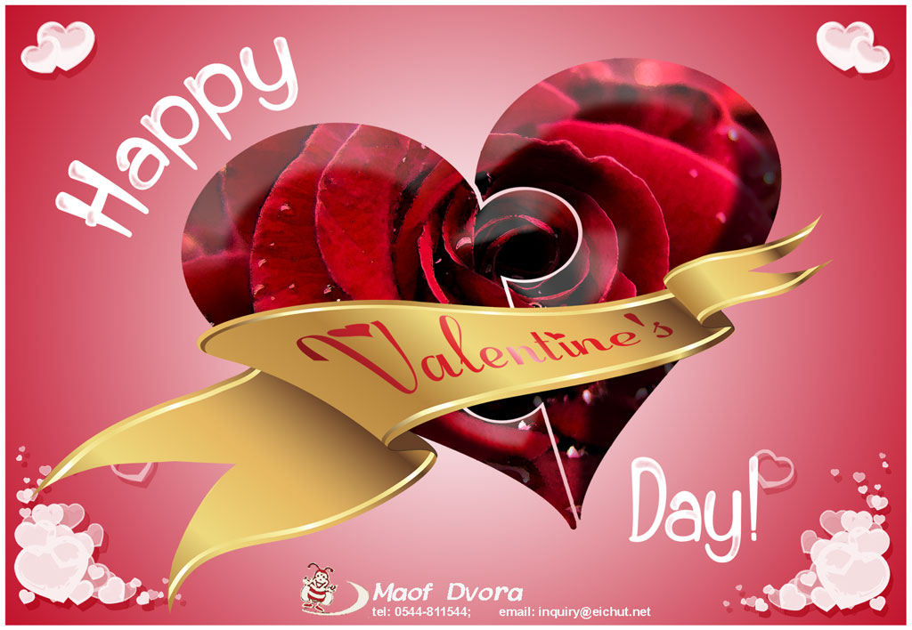 Greeting card for Valentine 2016