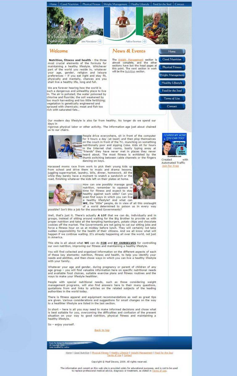 צילום מסך אתר שיווקי עמוד ראשי