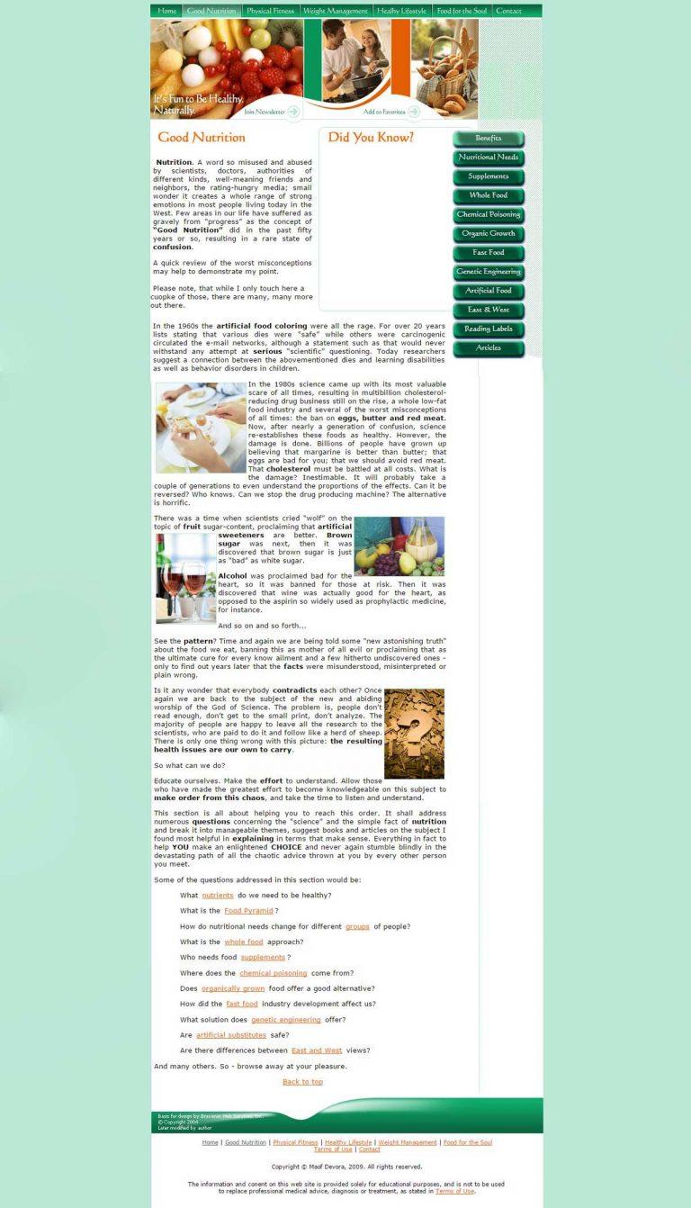 צילום מסך אתר שיווקי עמוד תזונה טובה