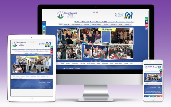 Synagogue and community website