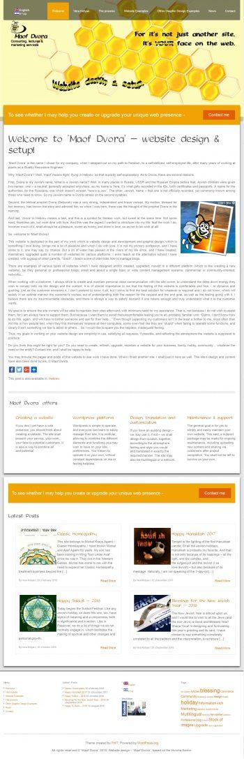 Screenshot of this blog in previous design