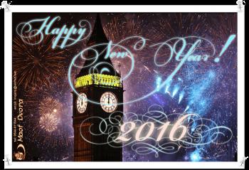 ברכה לשנה אזרחית חדשה 2016