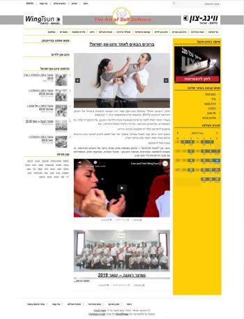 Martial art - Wing Tsun