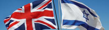 דגלי ישראל וארה